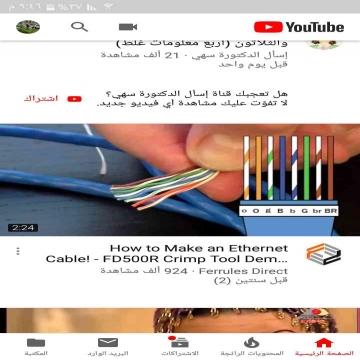 -                          الرياض  رقم  0561463456...