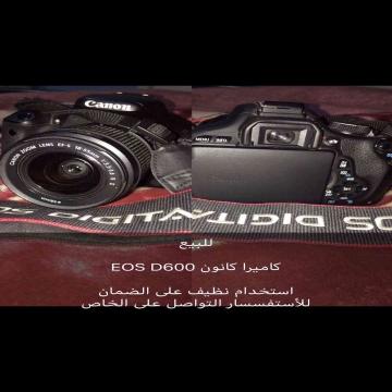 -                          كاميرا كانون EOS D600...