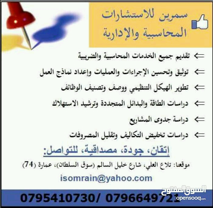 loan offer-  شركة متخصصة بالخدمات...
