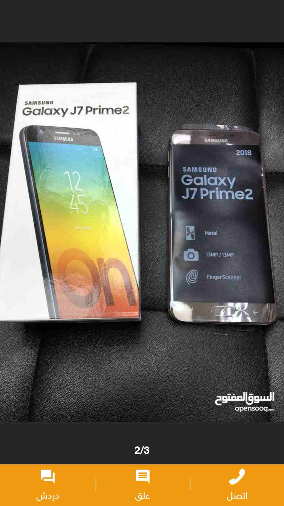 samasung galaxy s8 64GB with box all the accessories-  Samsung Galaxy...