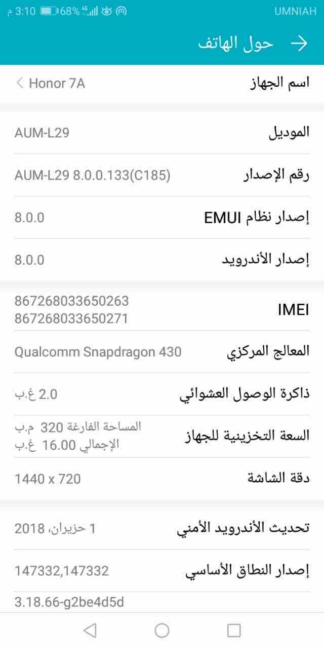 Apple iphone 11 pro iphone 11 pro maxApple iphone 11 pro - 550$Apple iphone 11 pro max - 599$Brand New original .Free shipping.+ Apple warranty support info: wh-  huawei honor7 للبيع لا...