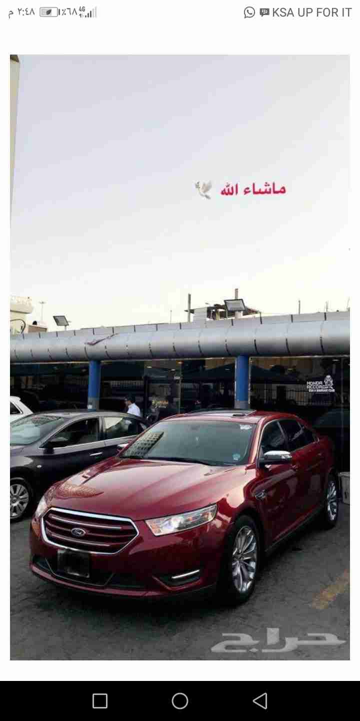 I want to sell my 2015 Lexus LX 570 4WD 4dr, i am moving out of the country, the car has been used only few times, No mechanical Fault, No accident, Single Owne-  فورد تورس2013 لا تنسَ أنك...