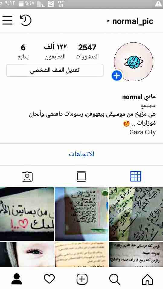 -                          حساب انستا 122الف متابع ب 200جنيه تقدر...