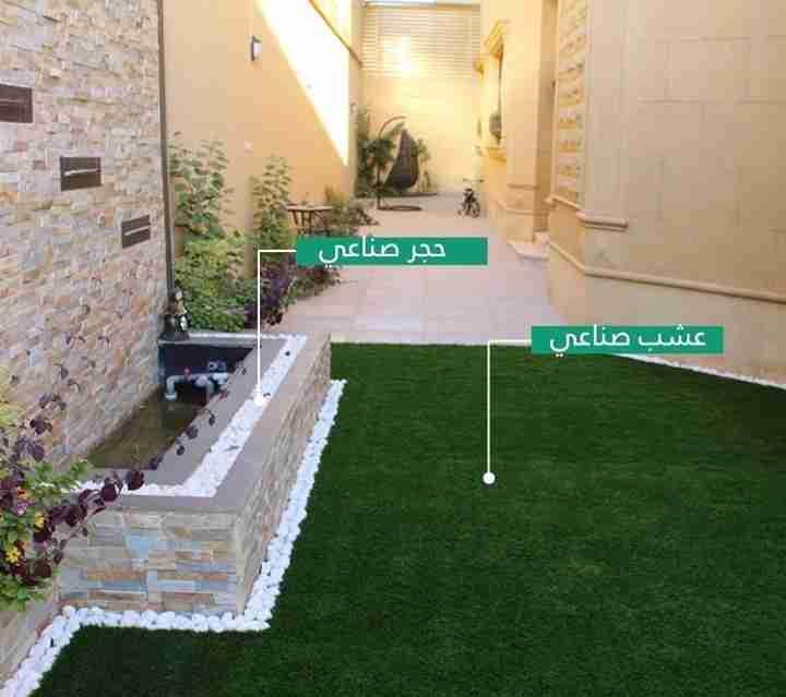 متخصصون في تصميم و تنسيق الحدائق...