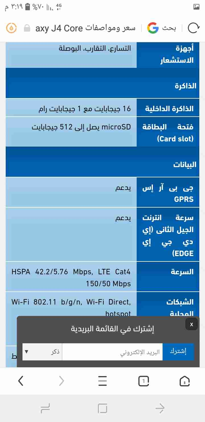 iphone XS 512 GB + Airpods-  شاشه 6 انش ..j4 core .. 1...