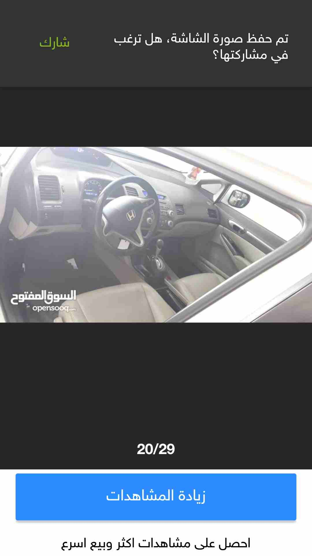 I am selling my neatly used 2017 Lexus lx 570, no accident and full option, expertly used, Gulf specification, The car is very efficient with low mileage. Inter-  هوندا سيفيك 2010 بنزين...