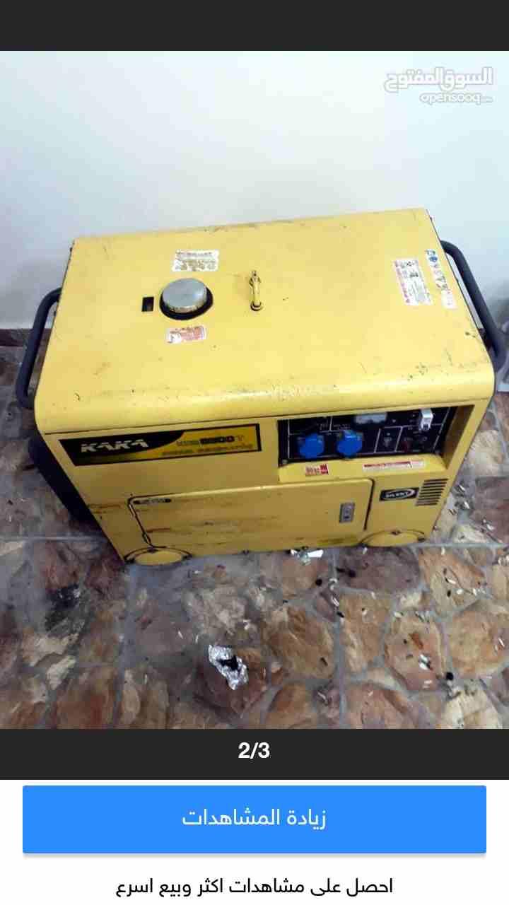 جهاز GPX 4500 .. إن هذا الجهاز هو الاختراع الذي أصبح وزنه ذهبا ! <br> <br>يتمتع هذا الجهاز بخصائص �-  مولد كهرباء 8.5 كيلو واط...