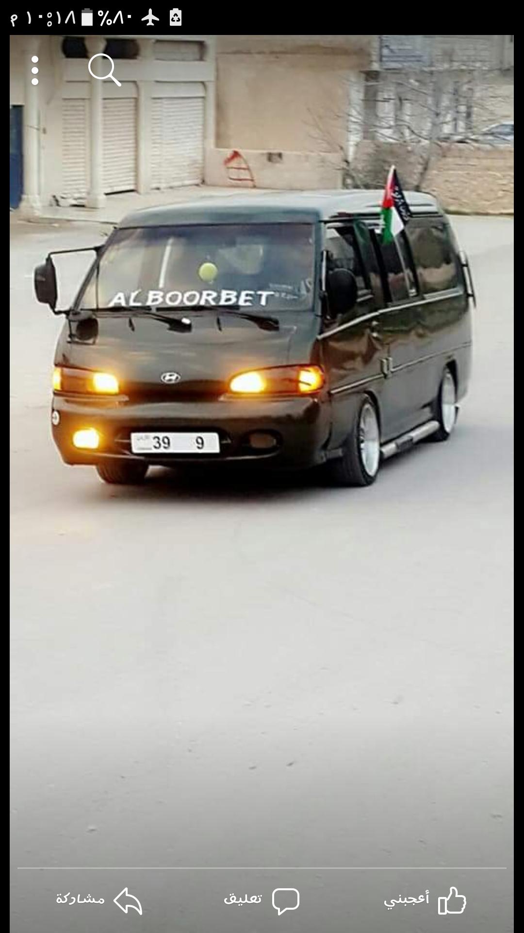 خخدمات شحن للسعودية 971507836089+-  باص h100 لتوصيل الطلبات...