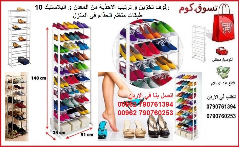 - رف احذية عشر طبقات دائم تخزين و ترتيب الاحذية من المعدن و...