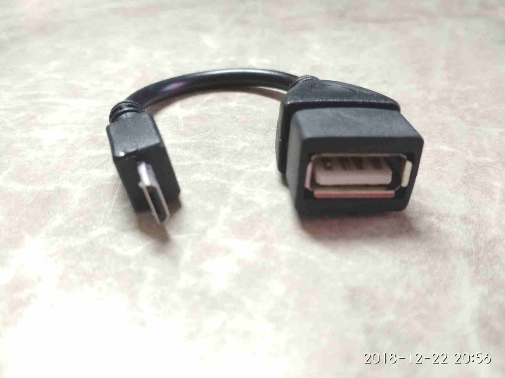 AU - Adapter For - Android phones -...