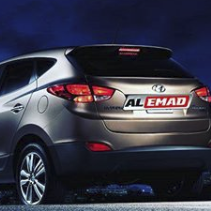 Alemad Rental