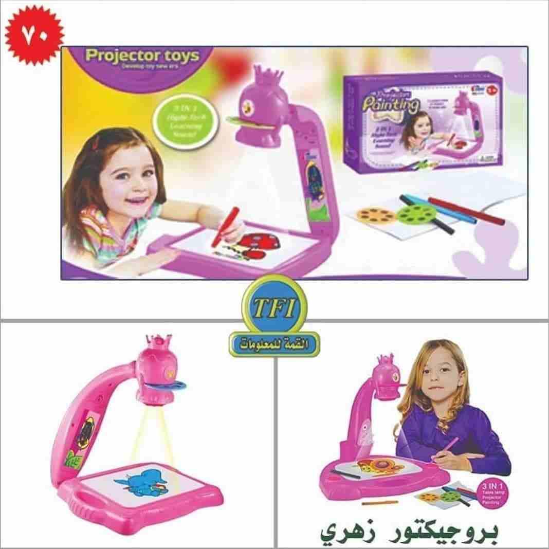 للبيع سيارة كهربائية-  بروجيكتو للاطفال لا تنسَ...