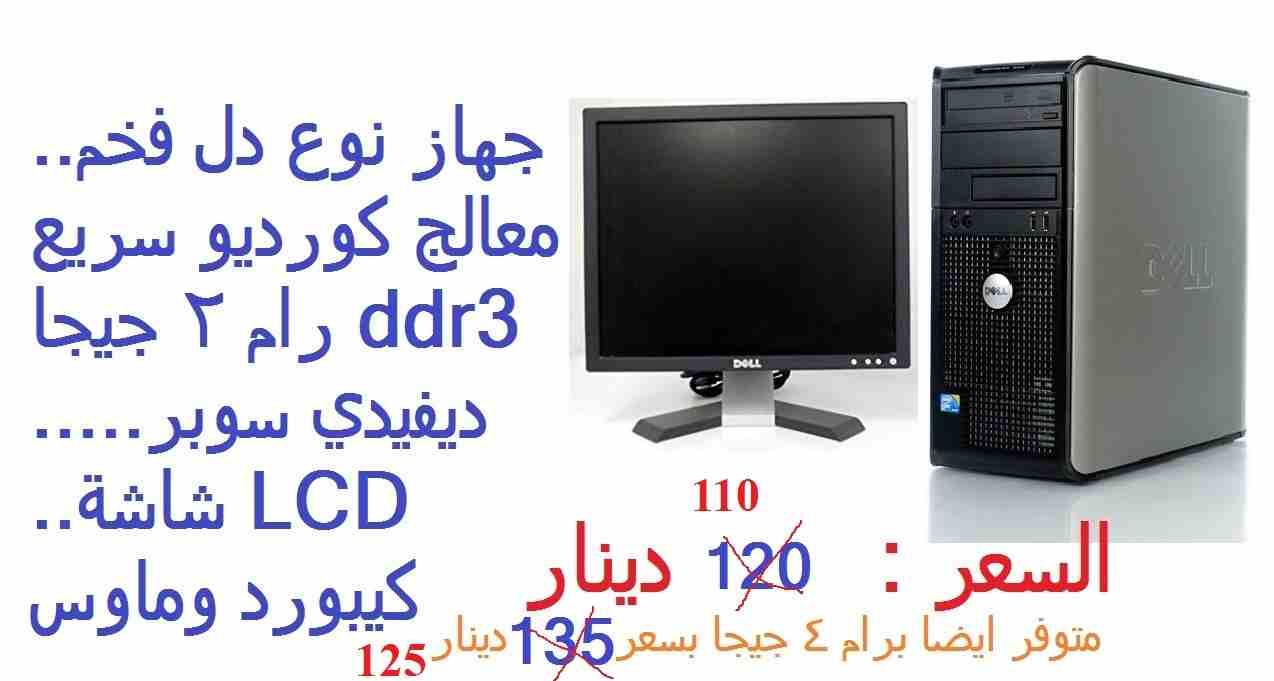 hp laptop great condition-  كمبيوترات مكفولة عروض...