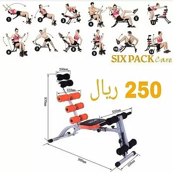 -                          جهاز sixpack الرياضي...