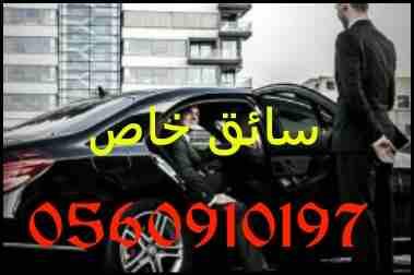 الان فى دبي خدمة ريكفرى سيارات بداية من 99 درهمفقط اتصل على 0568005009 Call now 056610210224 ساعةريكفرى -  0560910197 لا تنسَ أنك...