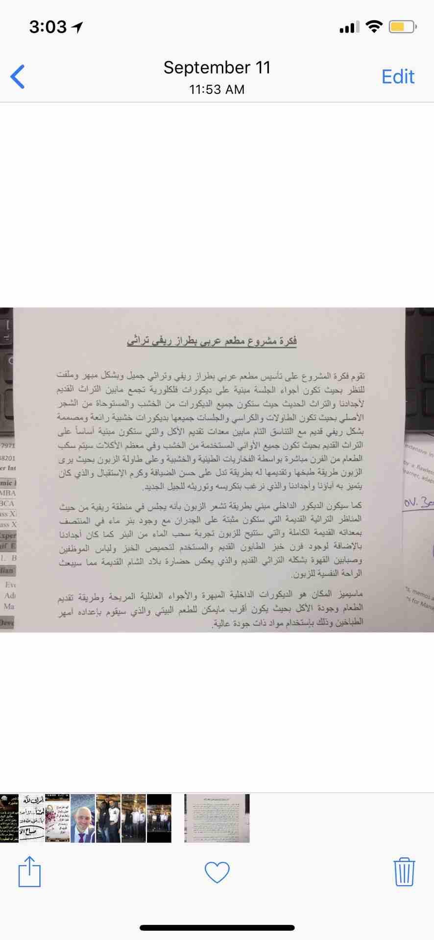 SounDXB للترجمة الفورية في دبي SounDXB هي مجموعة مشهورة من مزودي الخدمات في دبي التي تشتهر بخدم-  الرجاء القراءه بشكل كامل...
