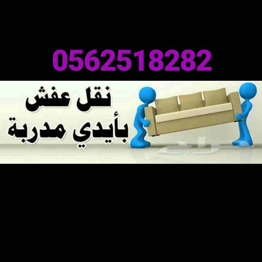 We provide personal loans Business Loans for debt consolidation, bad credit loans, unsecured loans, loans for bad credit and instant secured loans with cheap ra-  نقل العفش داخل وخارج...