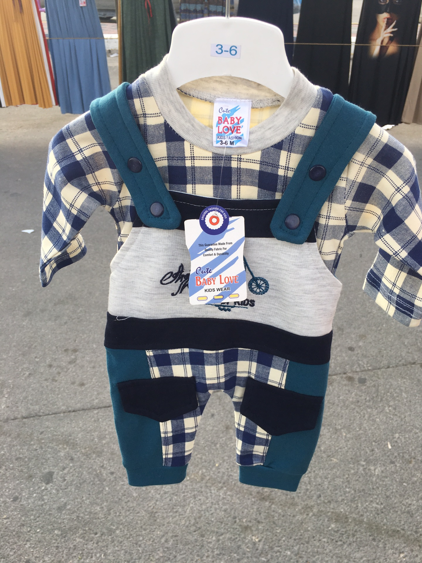ملابس اطفال...