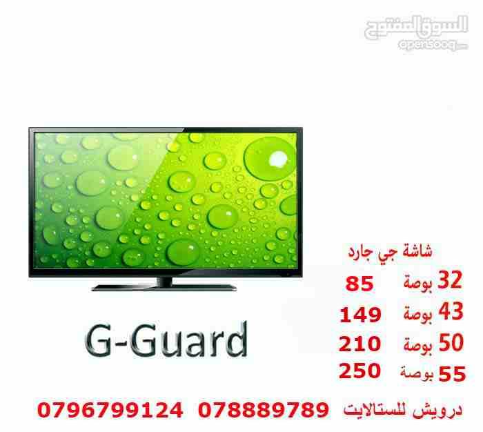 تلفزيون توشيبا 32 بوصه مستعمل مافيه اي عيب-  شاشة 39 انش فقط 119 دينار...