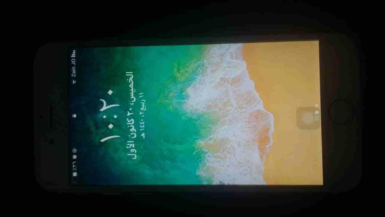 Apple Iphone 8 256GB GOLD COLOUR-  كبسة الهوم خربانة لا تنسَ...