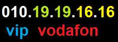 Etisalat VIP number-  010.1919.1616_vip لا تنسَ...