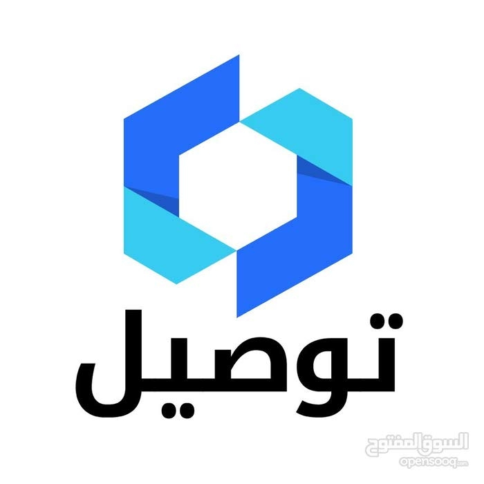 BrightLink Cargo and Movers LLC entered into the sphere of Cargo, Storage, Packing and Moving services as a Transport Management Service (TMS) provider. Today, -  توصيل من الزرقاء الي سحاب...