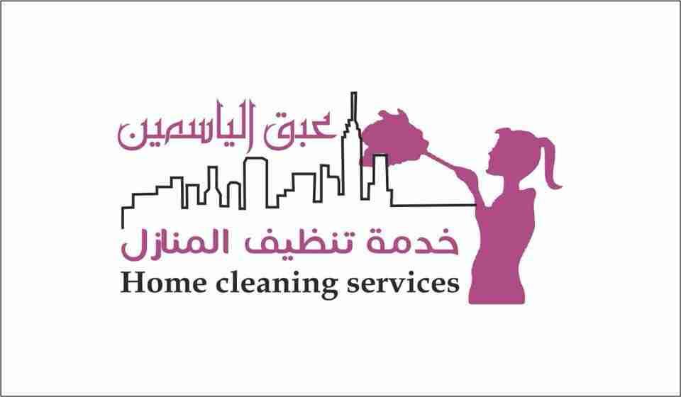 شركة مآرب المدينه للنظافه ومكافحه الحشرات 0505703439-  توفير عاملات تنظيف لا...