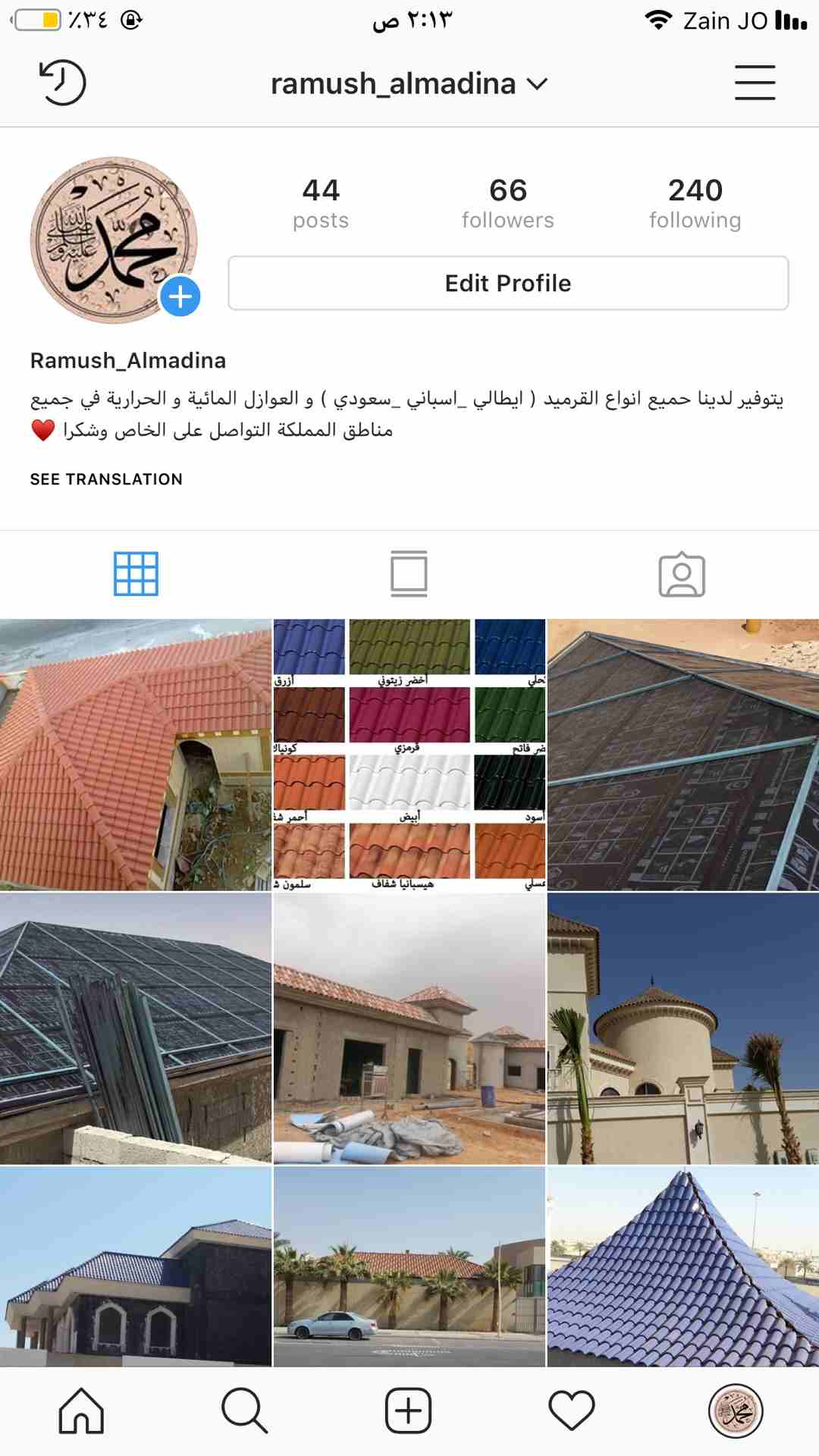Air Conditioning & General Maintenance at cheap cost. Call / WhatsApp at 055-5269352 / 050-5737068FREE Inspection, Annual Contract, Discounts & Quotatio-  تركيب جميع انواع القرميد...