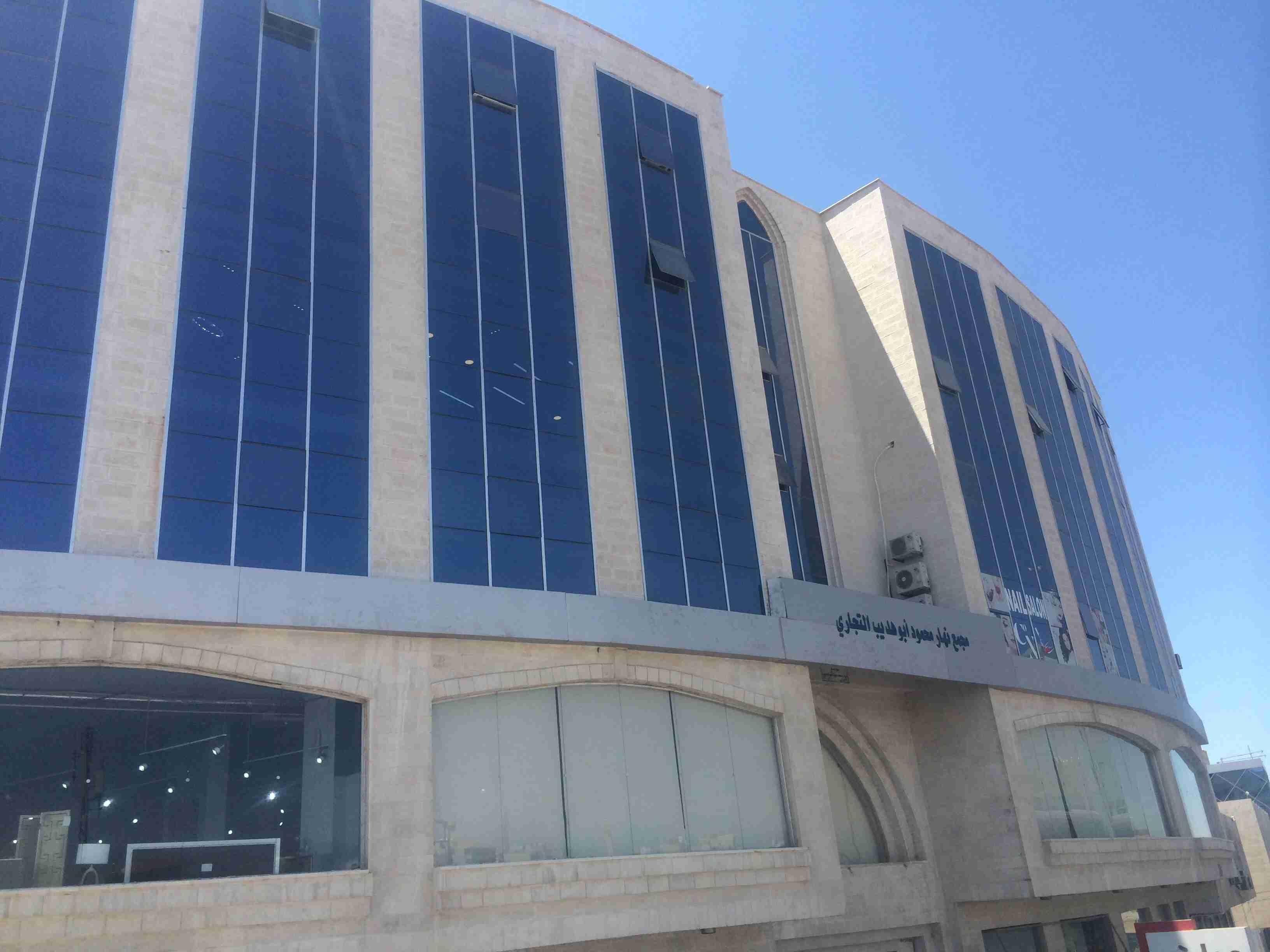 2200 sq feet in New Sajja (Emirates Industrial City)-  مكاتب للايجار بخلدا لا...