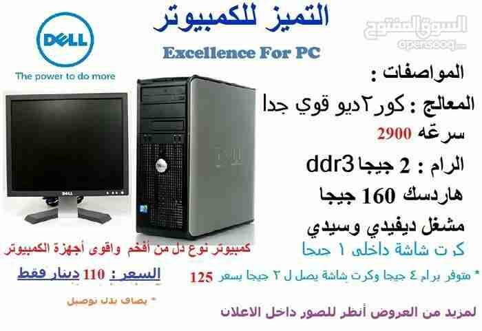 ASUS Transformer Book T100 detachable laptop 2in1 windows 10 like new-  أجهزة كمبيوتر مكفولة أفخم...