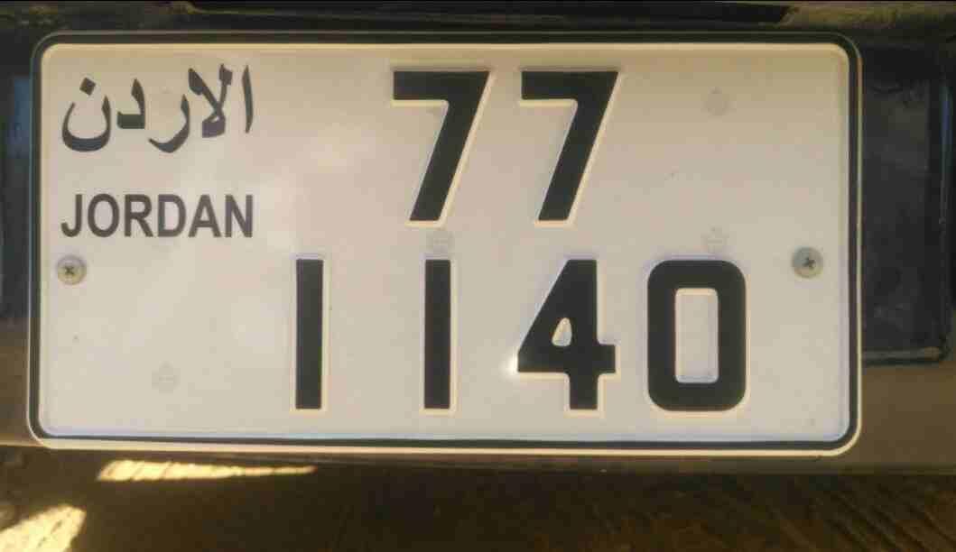 رقم ابوظبي مميز للبيع....... طبعا التنازل في المرور مسؤولية المشتري . <br>الرقم من الفئة الثا-  رقم رباعي مميز للبيع شامل...