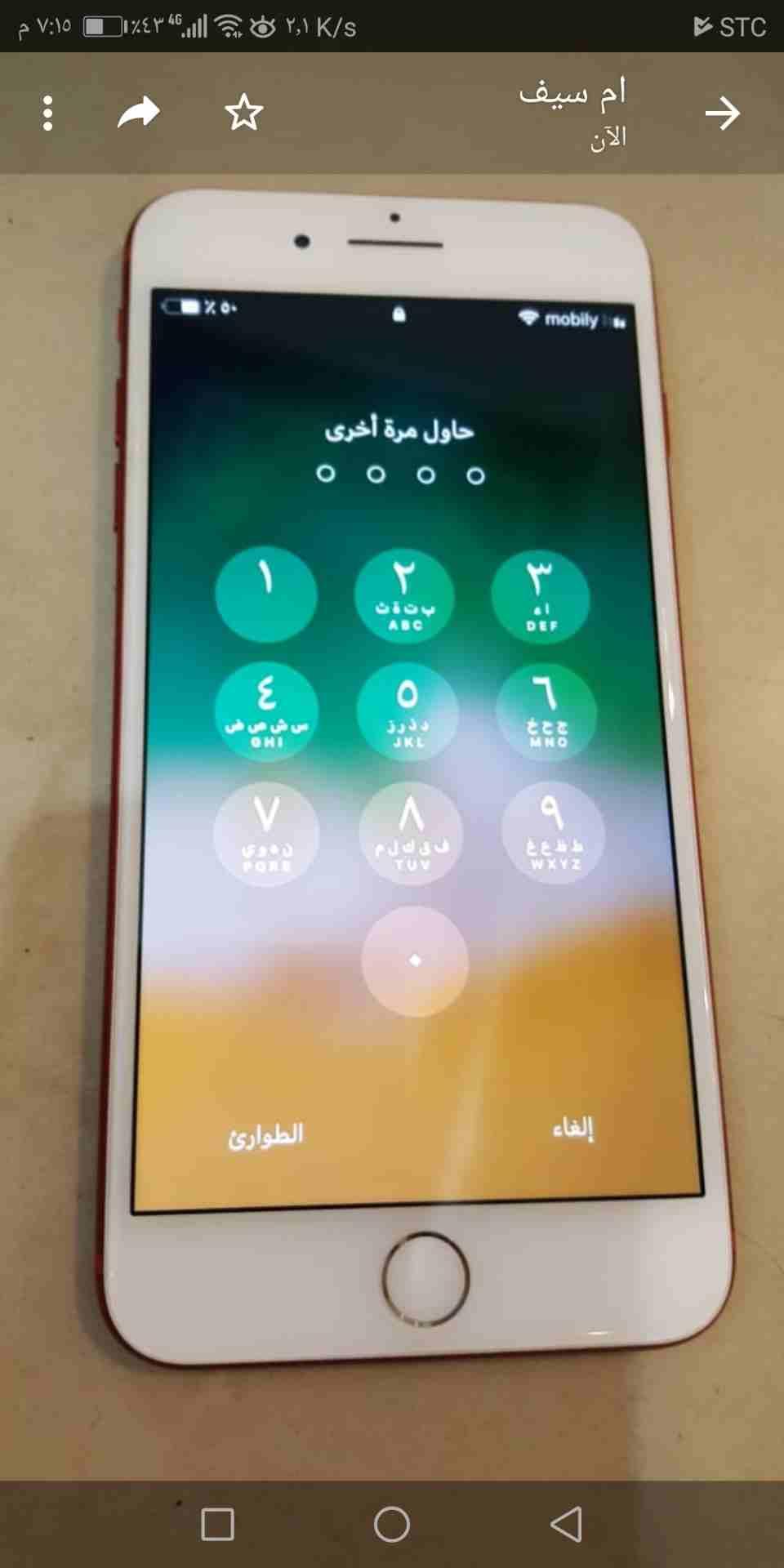 iPhone 11 64GB - $ 650 USDiPhone 11 128GB - $ 710 USDiPhone 11 256GB - $ 770 USDiPhone 11 Pro 64GB - $ 720 USDiPhone 11 Pro 256GB - $ 750 USDiPhone 11 Pro 512GB-  ايفون 7بلس اللون احمر لا...