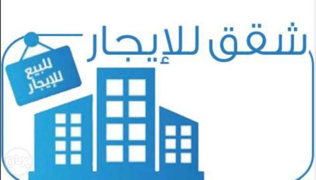 Well Furnished Studio With Sea View For Rent-  شقة للايجار لا تنسَ أنك...