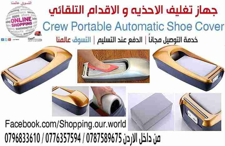يوجد لدينا رخام عماني بأفضل الاسعار للتواصل :- 00968 94700709-  ماكينة تغليف الأقدام قبل...