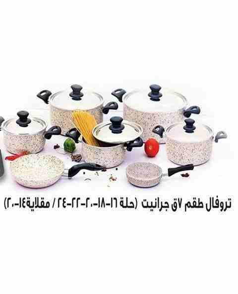 طقم حلل جرانيت تروفال الزنوكى 12قطعه اصلي...