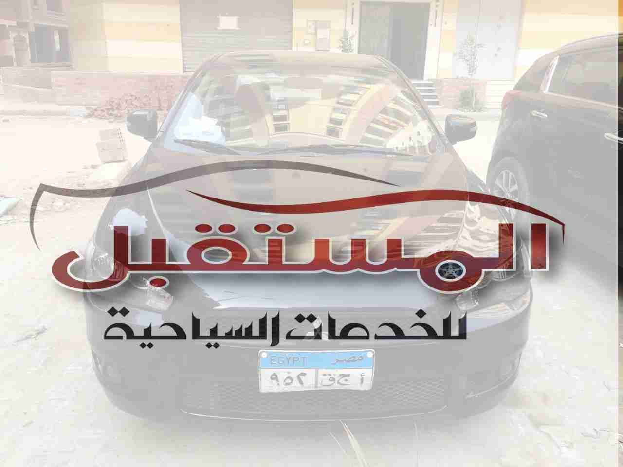 Capable car rental Dubai associations are a present for those people, who can't hold up under the expense of their own car or they are associated with that-  لانسر شارك للايجار 2016...