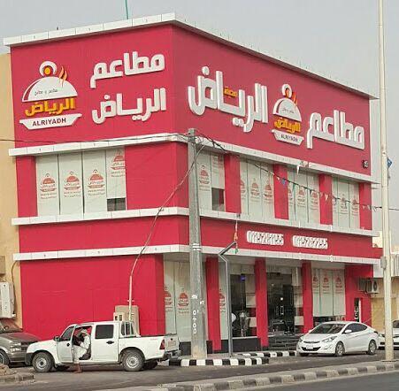 - اعلان هام  مطلوب معلم محروقات فطور الصباح لدى مطاعم ومطابخ...