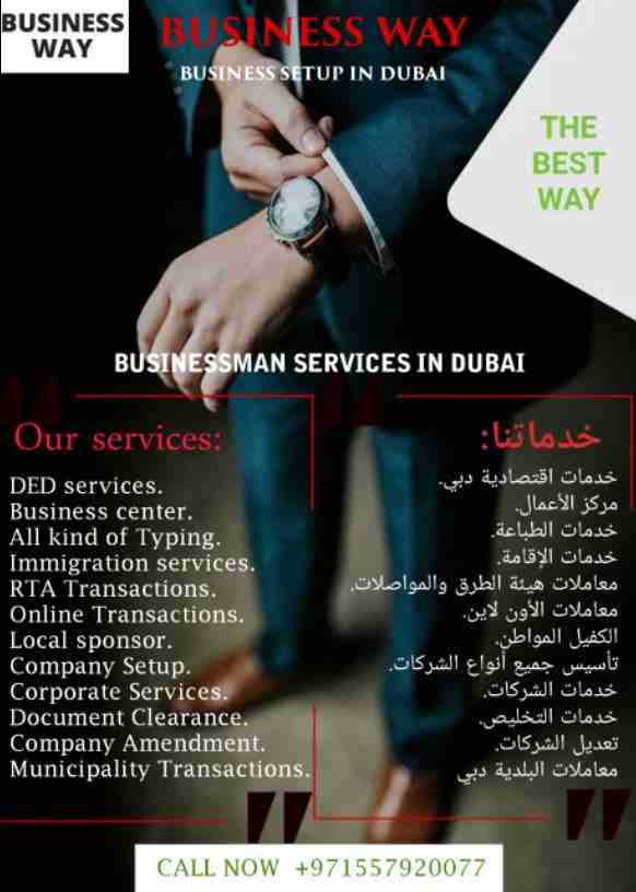 Businessway businessman services in dubai   خدمات اقتصادية دبي....
