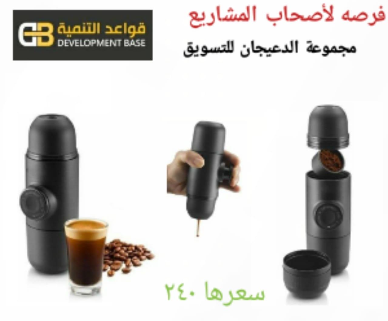 -                          صناعة القهوة...