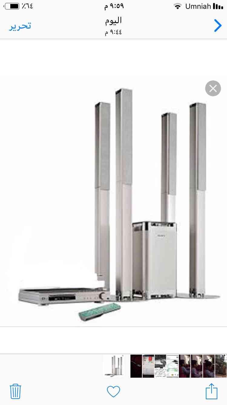 LG latest model fridge with 2doors up and down-  مسرح منزلي Sone لا تنسَ...