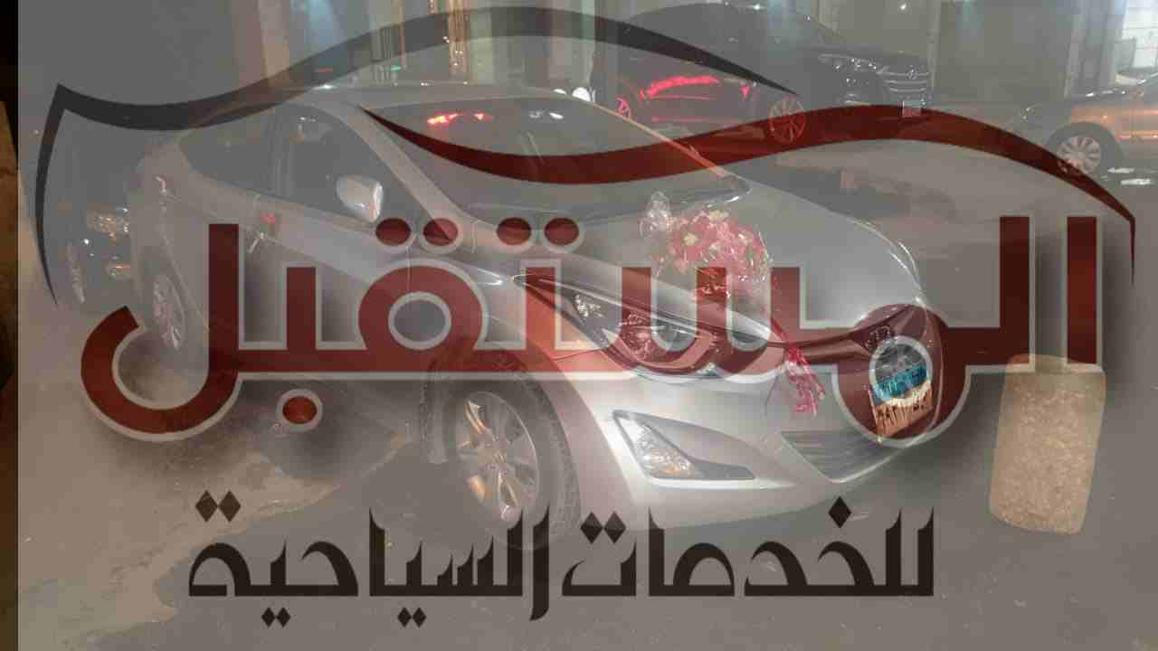 Moosa Car Rentals now has the most Luxurious and Exotic cars for rent! Book now at +971 55 886 3514! Rent and Buy us your dream cars, because you deserveFor mor-  المستقبل تقدم الينترا...