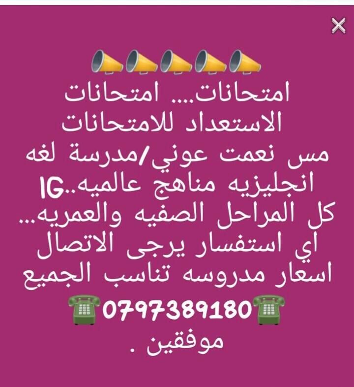 معهد بومجرينيت بذور المعرفةمعهد بومجرينيت في دبي هو نظام تعليمي للأشخاص من جميع الأعما�-  الامتحانات ع...