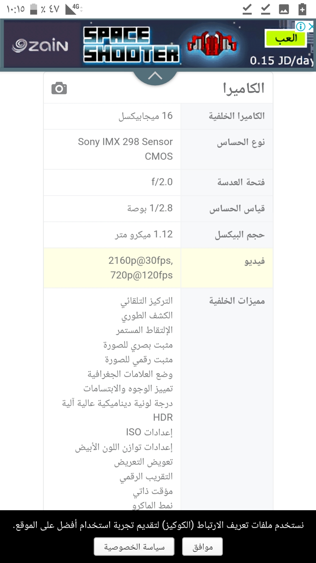 Apple iPhone 7 Plus 128GB( Free iWatch ) Free Shipping Delivery - Dhl , Fedex $350New OriginalApple iPhone 7+ Plus 128GB GSM Unlocked,Sim-Free warranty - Apple -  oneplus 3t رام 6جيجا لا...