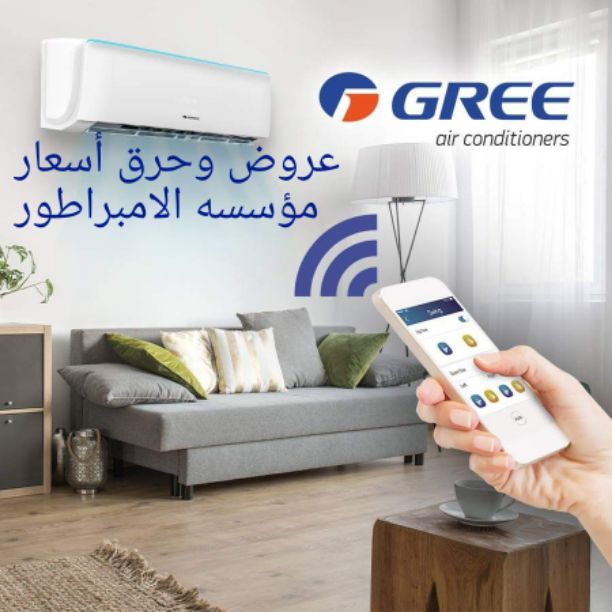 AL AINAir Conditioning & General Maintenance at cheap cost. Call / WhatsApp at 055-5269352 / 050-5737068FREE Inspection, Annual Contract, Discounts & Qu-  #الآن ولمدة #٤ايام فقط...