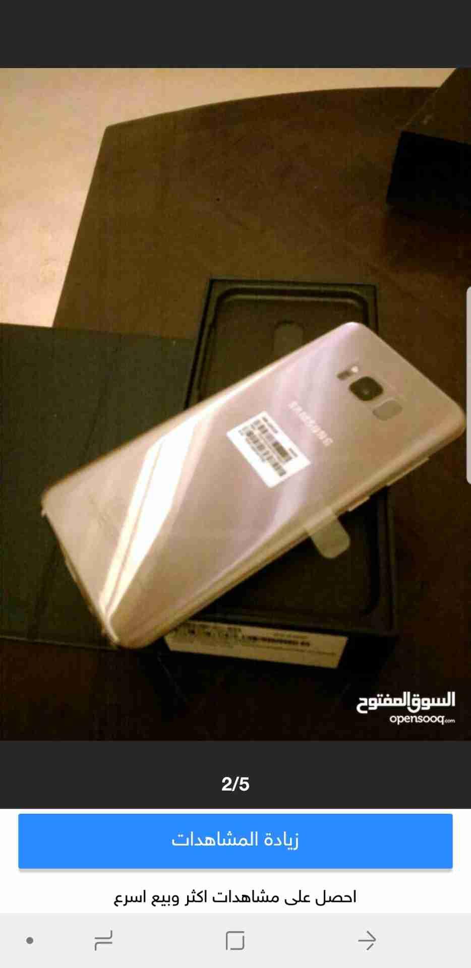 i wan.t to sale-  SAMSUNG Galaxy s8 لا تنسَ...