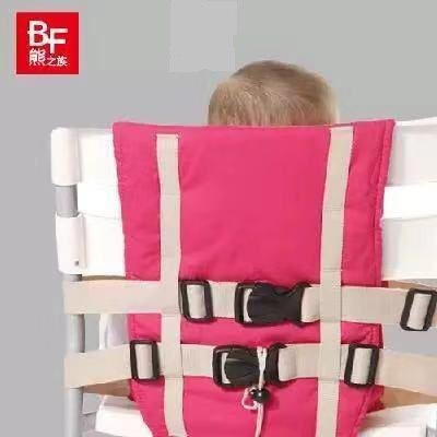 حزام مقعد آمان للبيبي...
