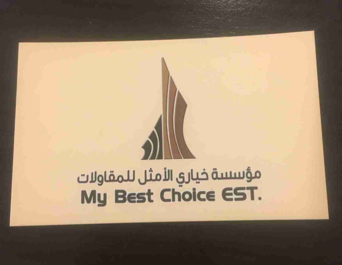We are investment & finance firm specializing in bridge loans, real estate loans, business and personal loans, partnership, joint venture, infrastructural d-  مطلوب فني تكيف وفني...