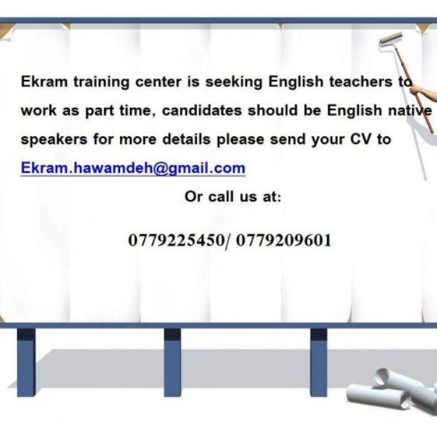 - مؤسسة الاكرام للتدريب والاستشارات يسر مؤسسه الاكرام للتدريب...
