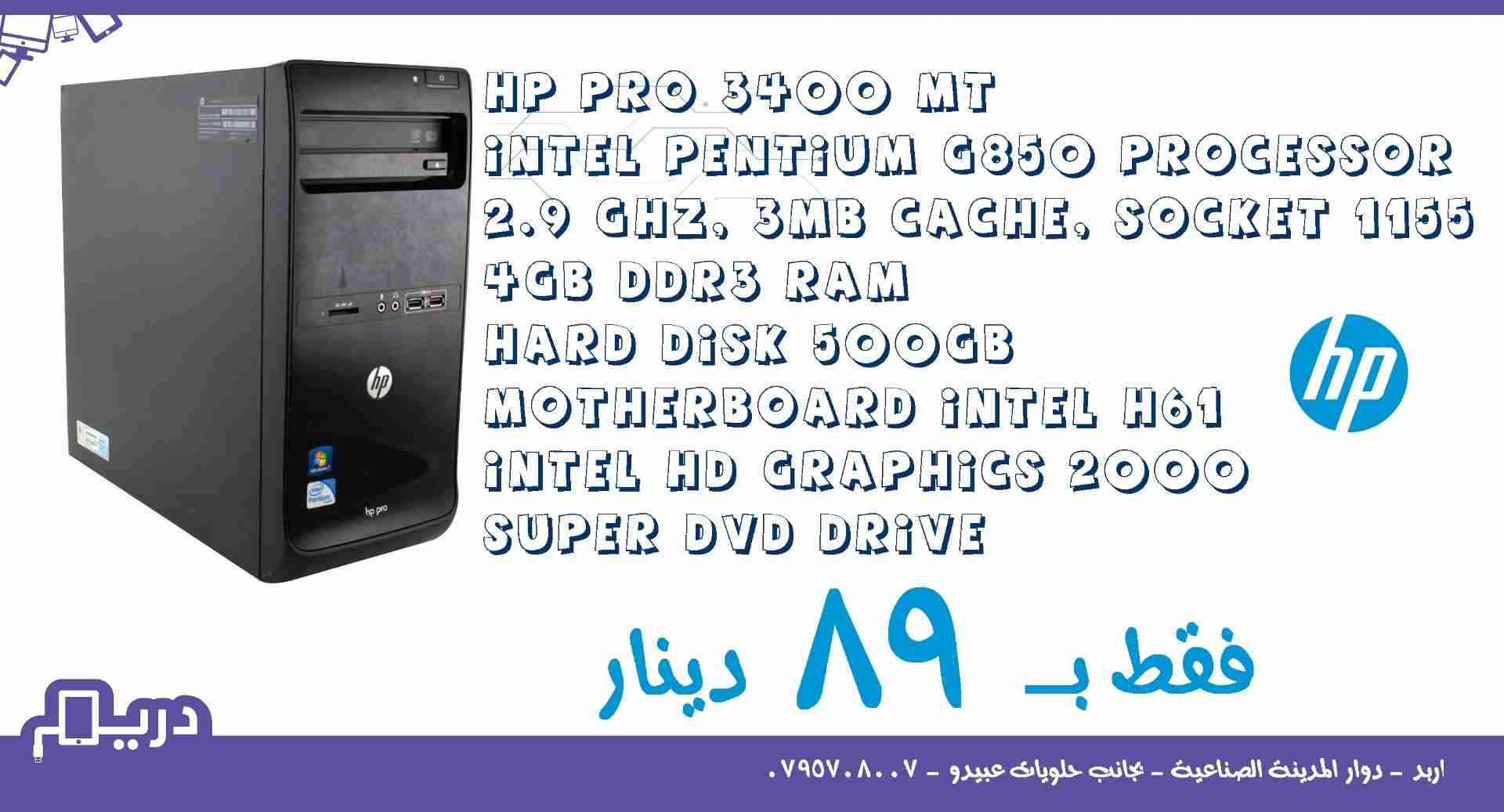 Dell - Inspiron / 16GB RAM, i7, 3.2MHz, 2in1 Laptop-  HP Pro 3400MT Socket 1155...