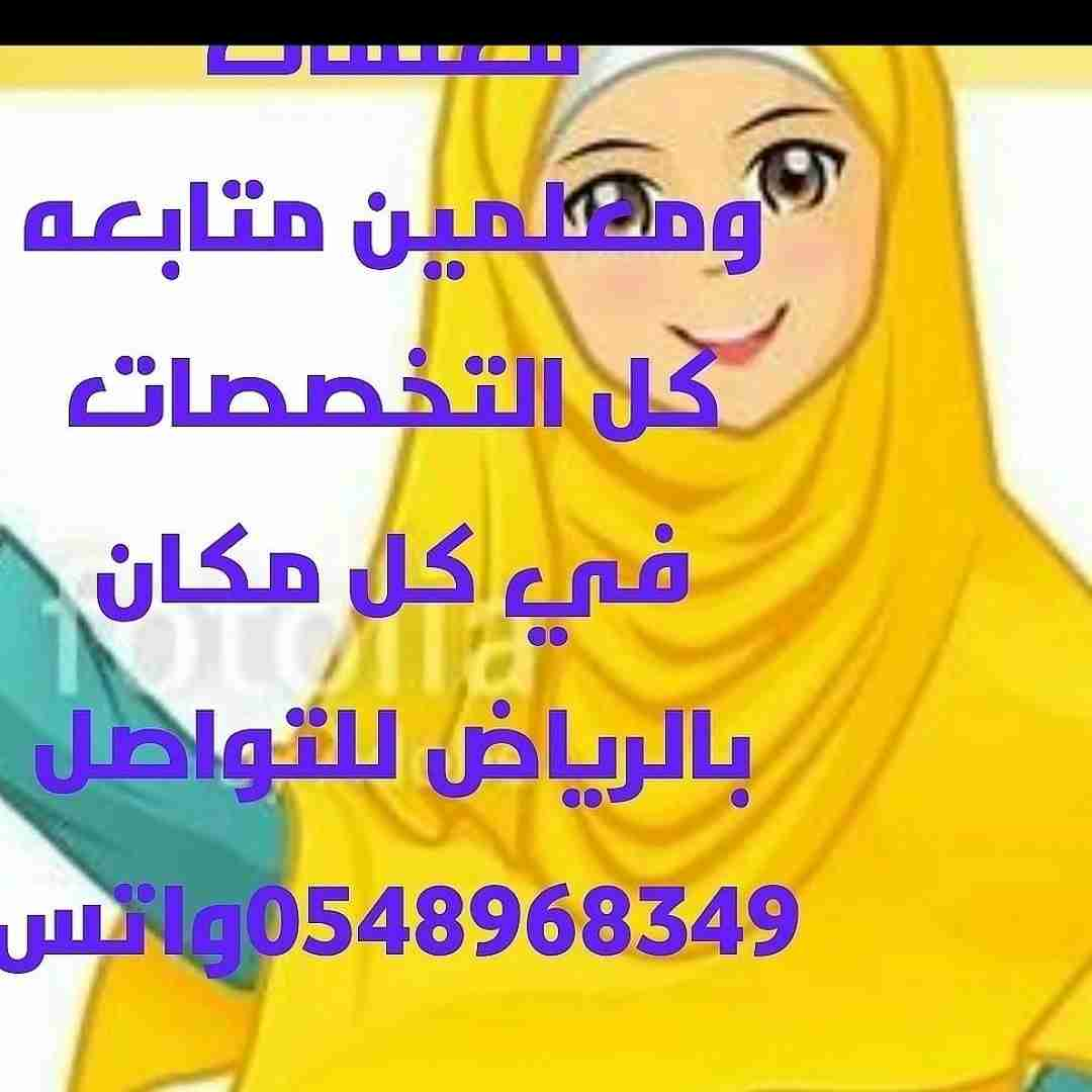 Are you a business man or woman? Do you need funds to start up your own business? Do you need a loan to settle your debt or pay off your bills or start a nice b-  مدرسين ومدرسات خصوصي...